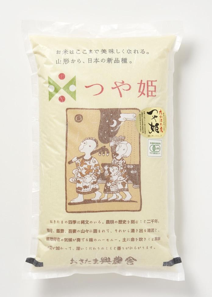 おきたま興農舎 【山形県産有機精米】たかはた産つや姫5kg