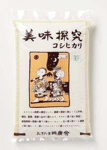 【山形県産有機精米】高畠町内産マガモ農法コシヒカリ5㎏