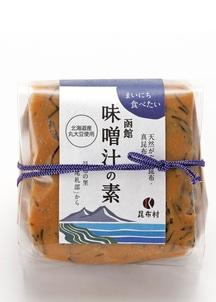 函館 味噌汁の素