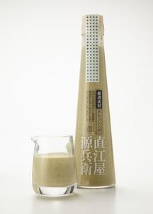 金沢春菊ドレッシング