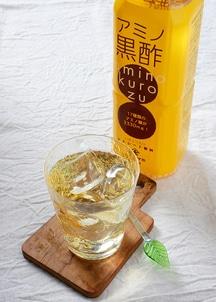 アミノ黒酢900