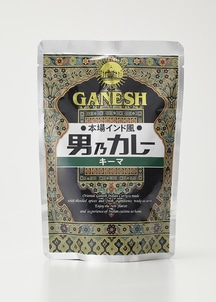 GANESH男乃カレーキーマ 3個入