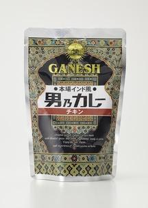GANESH男乃カレーチキン