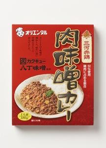 肉味噌カレー 3個入
