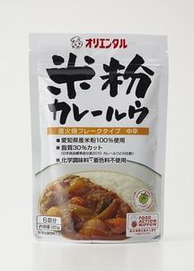 米粉カレールウ 3個入