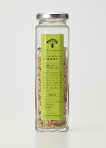 セロリズッペン(セロリたっぷり)瓶入り 2個セット