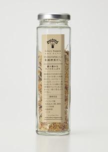 セロリズッペン(キノコたっぷり)瓶入り 2個セット