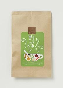 野菜たっぷりスープ(コンソメ)