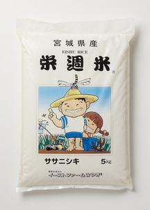 栄週米ササニシキ 5㎏