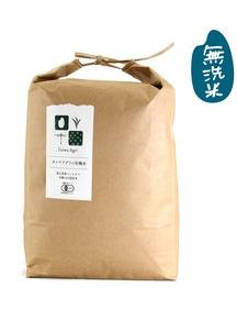 新米!平成29年度富山県産有機JAS認証コシヒカリ タイワ米無洗米 5kg