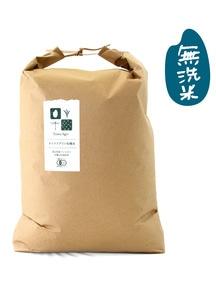新米!平成29年度富山県産有機JAS認証コシヒカリ タイワ米無洗米 10kg