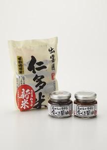 仁多米の新米と食べる醤油2個セット(辛口・甘口)