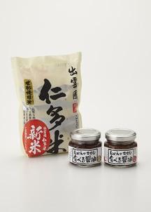 仁多米の新米と食べる醤油2個セット(辛口・生姜)