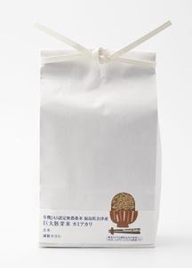 【マルシェ限定select】玄米食専用 カミアカリ 有機JAS認定無農薬米 玄米