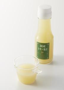 国産レモン果汁