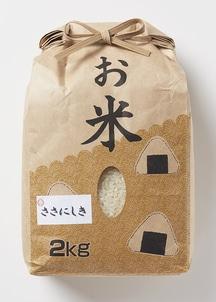 ササニシキ2kg