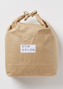 もち米(みやこがね)2kg
