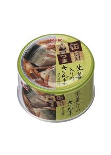 缶つま 生姜入りのさんま 150g×12