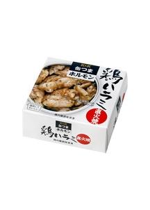 缶つまホルモン 鶏ハラミ 直火焼 60g×6
