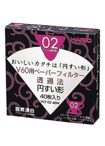 HARIO  V60用ペーパーフィルター酸素漂白02 (1~4杯用)