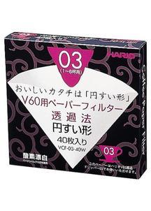 HARIO  V60用ペーパーフィルター酸素漂白03 (1~6杯用)