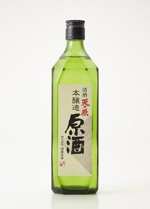 本醸造 原酒 天乃原
