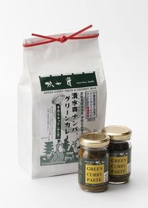 清水森ナンバ・グリーンカレーペースト2個と手作りセット1個(4食分)