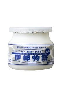 伊都物語たべるヨーグルト微糖250g×8個