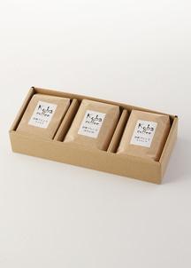 レギュラーコーヒー 倉敷ブレンド3種類セット【豆のまま】