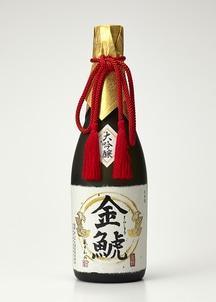 金鯱 大吟醸  KS-4