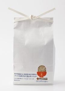 【マルシェ限定select】無農薬・無化学肥料 コウノトリを呼び戻す農法米   5分づき