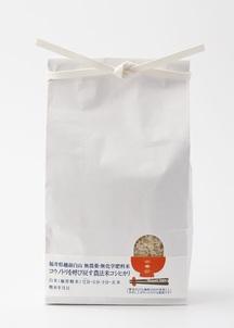 新米秋穫【マルシェ限定select】無農薬・無化学肥料 コウノトリを呼び戻す農法米   7分づき