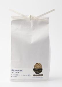【マルシェ限定select】南魚沼コシヒカリ 玄米