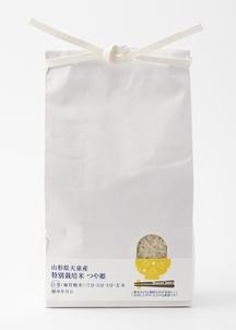 【マルシェ限定select】特別栽培米 山形つや姫 白米(極旨精米)