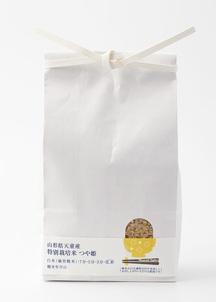 【マルシェ限定select】特別栽培米 山形つや姫 玄米