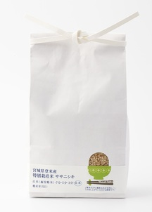 【マルシェ限定select】特別栽培米 宮城ササニシキ 玄米
