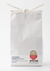 新米秋穫【マルシェ限定select】特別栽培米 花キラリ 白米(極旨精米)