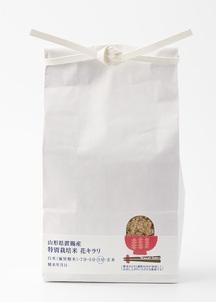 新米秋穫【マルシェ限定select】特別栽培米 花キラリ 3分づき