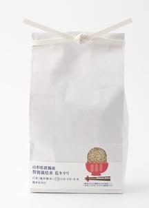 新米秋穫【マルシェ限定select】特別栽培米 花キラリ 7分づき
