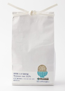 新米秋穫【マルシェ限定select】ヒカリ新世紀 moisture rate 15.5% 白米(極旨精米)