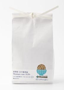【マルシェ限定select】ヒカリ新世紀 moisture rate 15.5% 玄米