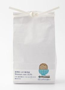 【マルシェ限定select】ヒカリ新世紀 moisture rate 15.5% 3分づき