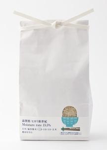 新米秋穫【マルシェ限定select】ヒカリ新世紀 moisture rate 15.5% 7分づき