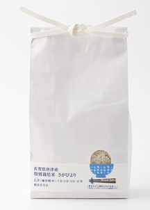 【マルシェ限定select】特別栽培米 さがびより 白米(極旨精米)