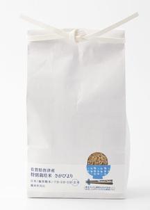 【マルシェ限定select】特別栽培米 さがびより 玄米