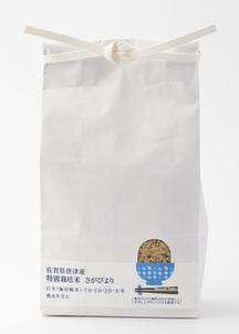 新米秋穫【マルシェ限定select】特別栽培米 さがびより 3分づき
