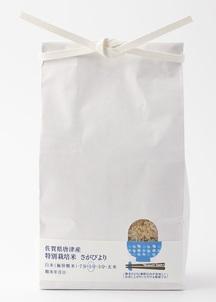 【マルシェ限定select】特別栽培米 さがびより 5分づき
