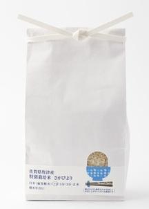 新米秋穫【マルシェ限定select】特別栽培米 さがびより 7分づき