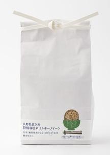【マルシェ限定select】特別栽培米 ミルキークイーン 3分づき