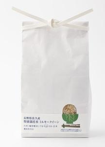 新米秋穫【マルシェ限定select】特別栽培米 ミルキークイーン 5分づき
